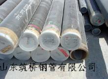 供应低中压锅炉用管