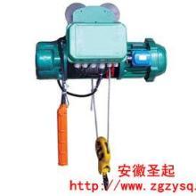 供应CD1MD1型钢丝绳电动葫芦