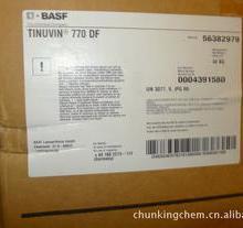供应巴斯夫T622T770光稳定剂