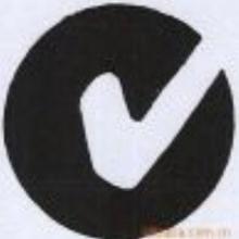 供应iPhone4/4S周边配件C-TICK认证