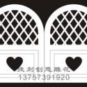 J51婚庆雕花/婚庆道具/雕花板镂空图片