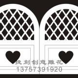供应J51婚庆雕花/婚庆道具/雕花板镂空