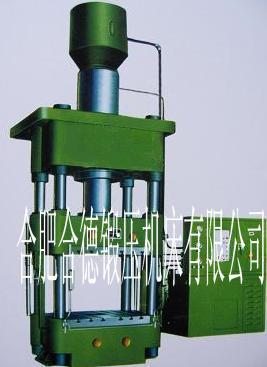 YH32系列四柱压机