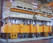 供应锻压机床供应商合肥合德锻压机床厂