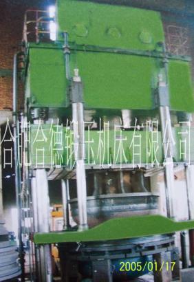 供应合肥YH32系列四柱压机哪里有