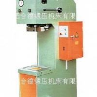 供应合肥合德锻压机床有限公司液压机
