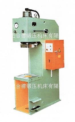 合肥锻压机床厂锻压机床