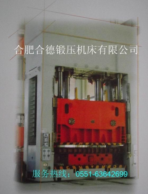 YH28系列双动薄板拉伸压机供应合肥合德锻压机床有限公司