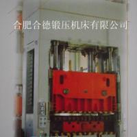 那YH28系列双动薄板拉伸液压机好合肥锻压机床合肥合德锻压机床厂