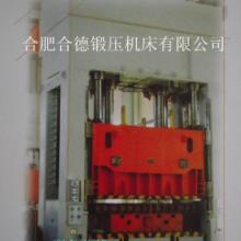 YH28系列双动薄板拉伸的电话0551-3642699合德锻压