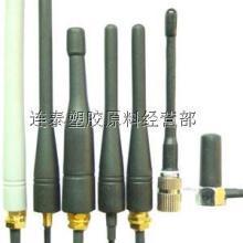 供应TPEE55D对讲机天线料