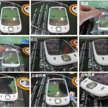 供应手机专用贴膜