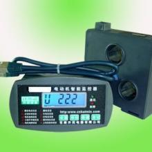 苍南开民供应NZ102智能保护监控装置-智能电机控制装置图片