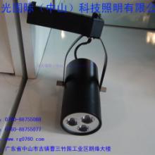 供应LED高亮度室内装饰轨道射灯黑色外壳轨道灯批发