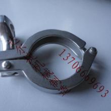供应不锈钢快装卡箍的应用,工程安装用不锈钢快装卡箍