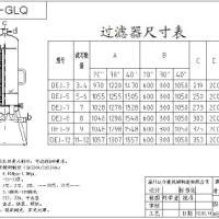 供应微孔膜过滤器订做厂家,制作微孔膜过滤器