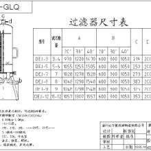 供应水处理用微孔过滤器,水处理过滤器专业生产厂家