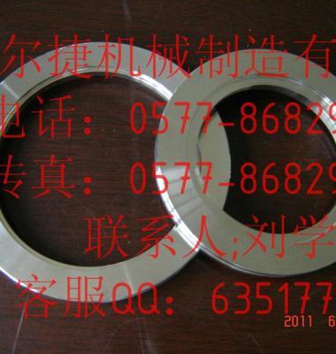 ISO真空法兰图片/ISO真空法兰样板图 (3)