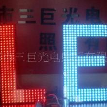 供应成都LED防水灯串LED外露字灯图片