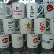 潍坊哪有做广告杯的哪有杯子印字的图片