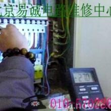 供应北京家庭电路维修