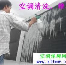 """空调清洗""""蛋糕""""引发新商机,福州空调清洗,市场巨大空调清洗蛋糕引"""