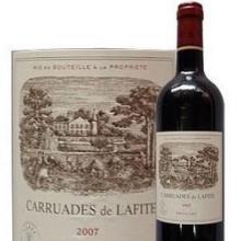 法国拉菲副牌葡萄酒2007年批发
