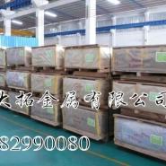6061进口铝合金图片