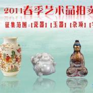 上海龙泉窑瓷器鉴定拍卖图片