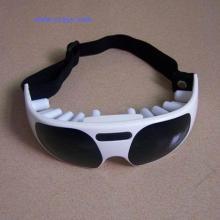 供应眼保仪眼部按摩器防近视理疗眼护士