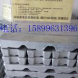 供应国产压铸锌合金