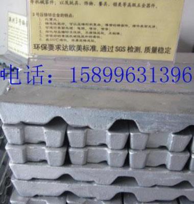 环保压铸锌合金图片/环保压铸锌合金样板图 (1)