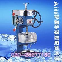 供应冷饮店使用电动碎冰机碎冰机价格冷饮设备打冰机批发