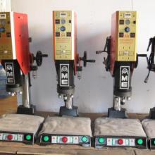 供应进口二手超声波塑焊机郑州有售,二手超音波设备低价促销图片