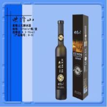 供应通化紫隆山冰酒紫隆山葡萄酒/通化紫隆山冰酒/ 郑州紫隆山冰酒