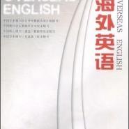海外英语杂志投稿图片