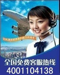 沈阳美的空调售后服务电话图片/沈阳美的空调售后服务电话样板图 (1)