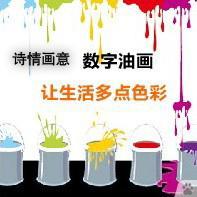 供应工艺品数字油画,义乌数字油画、数字油画生产厂家、诚招代理加盟