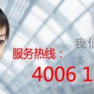 上海麦克维尔空调售后电话图片