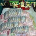 遂溪县无抵押小额贷款图片