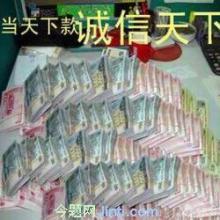 武陟县无抵押小额贷款