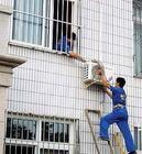 供应杭州市装空调师傅电话号码