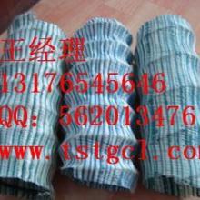 供应北京门头沟区土工材料的代理商在哪里