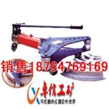 供应SWG-22B手动弯管机出厂价SWG22B手动弯管机出厂价批发