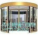 玻璃门地弹簧门图片