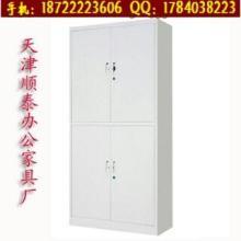 专业生产铁皮文件柜厂家 铁皮文件柜价格 天津顺泰办公家具图片