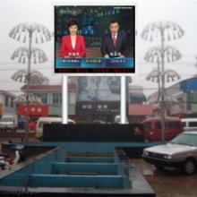河北广告大电视山西大电视内蒙古户外大屏幕辽宁显示屏图片