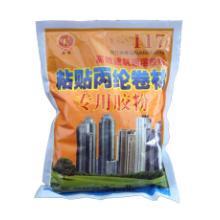供应117粘贴丙纶专用胶粉批发