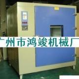 供应广东五谷杂粮干燥箱