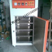 供应宝石烤箱工艺品烤箱